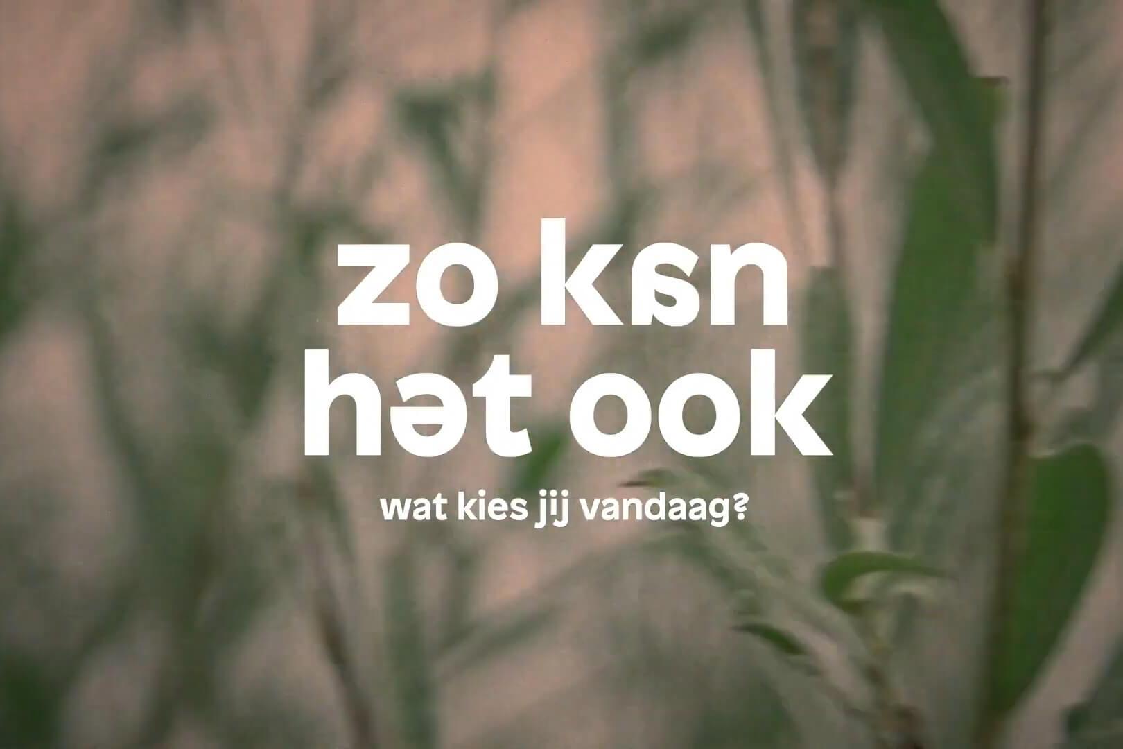 Sanne Vogel regisseert film #zokanhetook om plantaardig eten te stimuleren